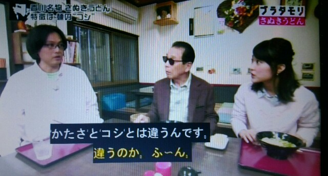 f:id:morifumikirikita319:20170115080300j:image