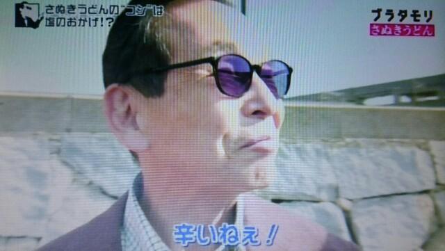 f:id:morifumikirikita319:20170115100827j:image