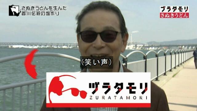 f:id:morifumikirikita319:20170115100949j:image
