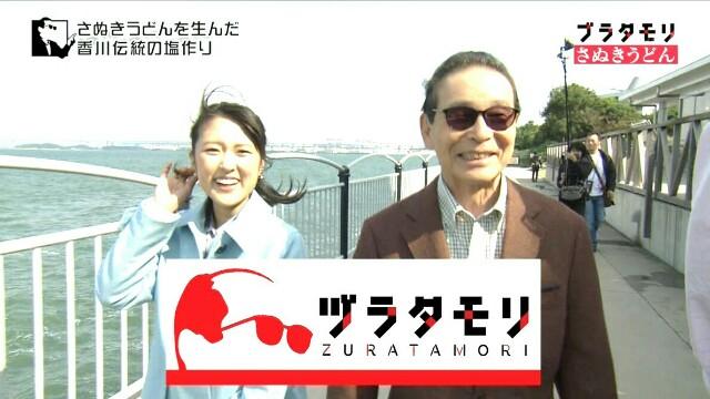 f:id:morifumikirikita319:20170115101029j:image