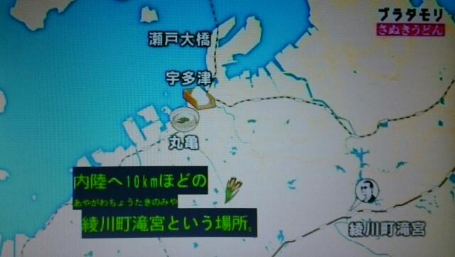 f:id:morifumikirikita319:20170115102644j:image