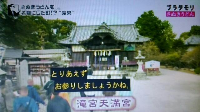 f:id:morifumikirikita319:20170115104317j:image