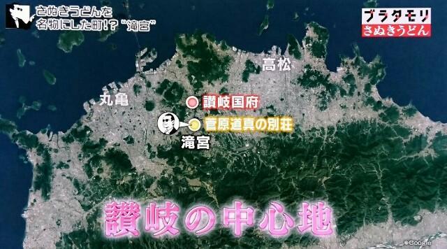 f:id:morifumikirikita319:20170115104330j:image