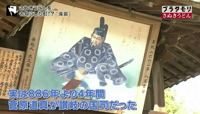 f:id:morifumikirikita319:20170115104342j:image