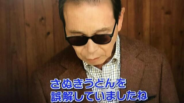 f:id:morifumikirikita319:20170115104521j:image