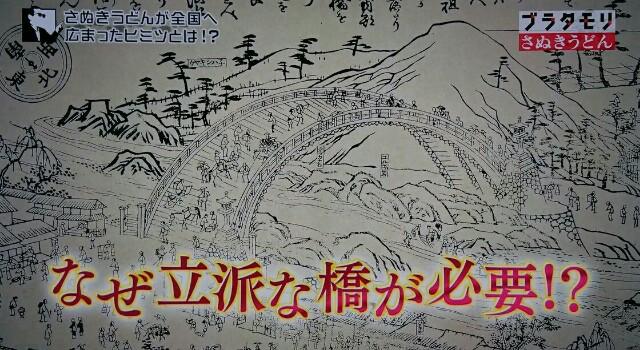 f:id:morifumikirikita319:20170115131454j:image