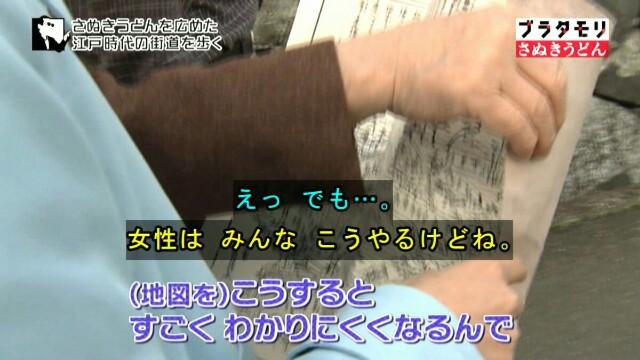 f:id:morifumikirikita319:20170115131535j:image