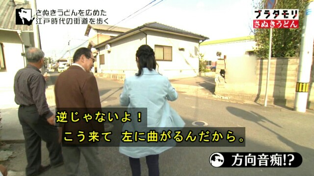 f:id:morifumikirikita319:20170115131639j:image