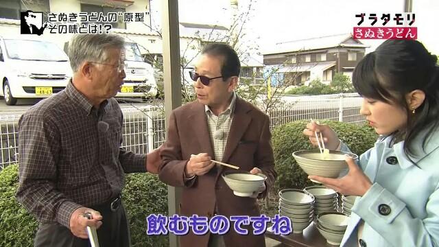 f:id:morifumikirikita319:20170115143313j:image