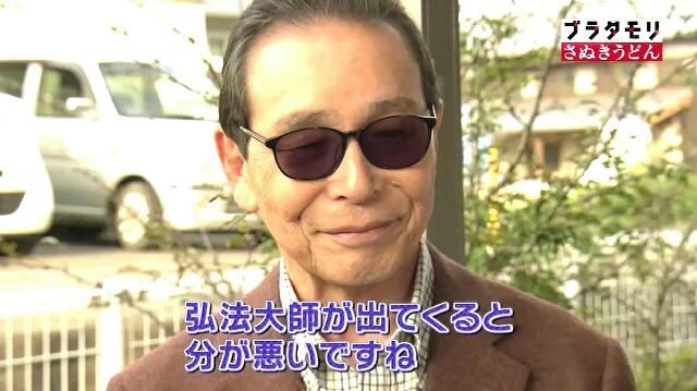 f:id:morifumikirikita319:20170115144316j:image