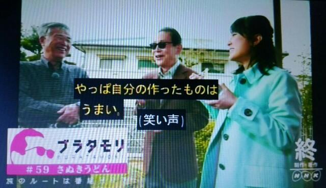 f:id:morifumikirikita319:20170115144343j:image
