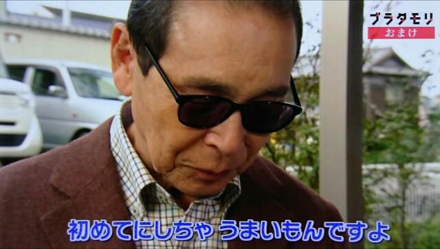 f:id:morifumikirikita319:20170115144400j:image
