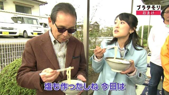 f:id:morifumikirikita319:20170115144417j:image