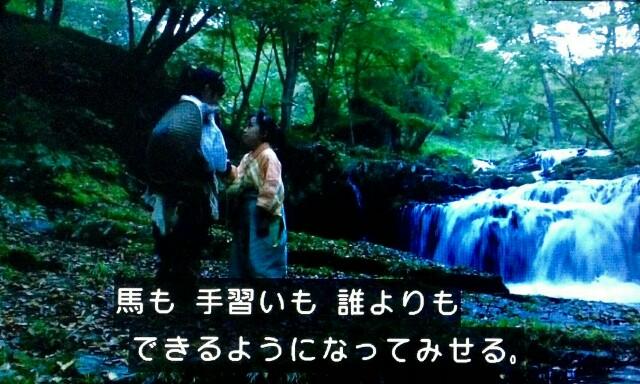 f:id:morifumikirikita319:20170115213509j:image