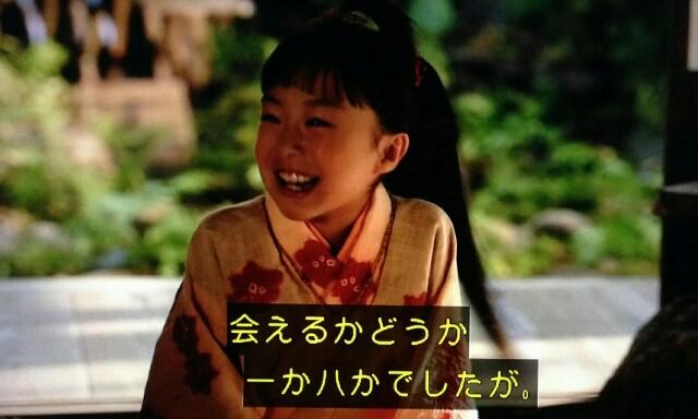 f:id:morifumikirikita319:20170115213526j:image