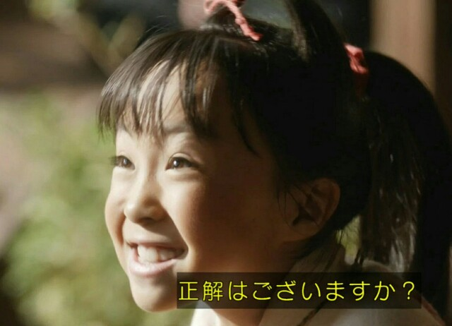 f:id:morifumikirikita319:20170115215044j:image