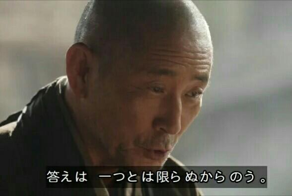 f:id:morifumikirikita319:20170115215055j:image
