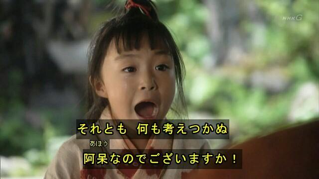 f:id:morifumikirikita319:20170115224319j:image