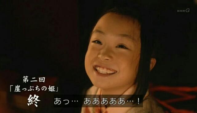 f:id:morifumikirikita319:20170115225336j:image
