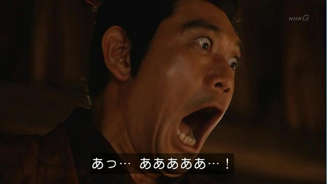 f:id:morifumikirikita319:20170115225417j:image