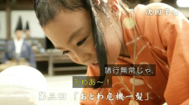 f:id:morifumikirikita319:20170115231538j:image