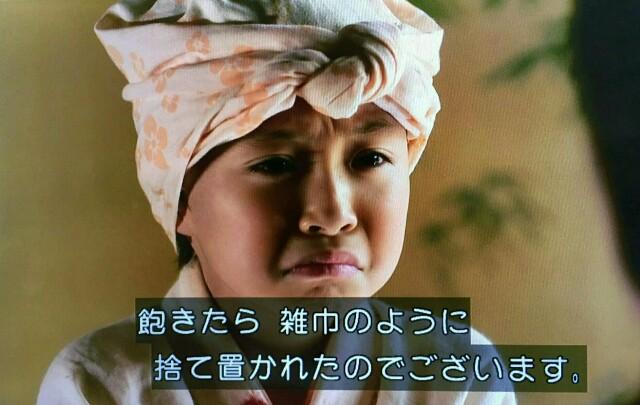 f:id:morifumikirikita319:20170122212505j:image