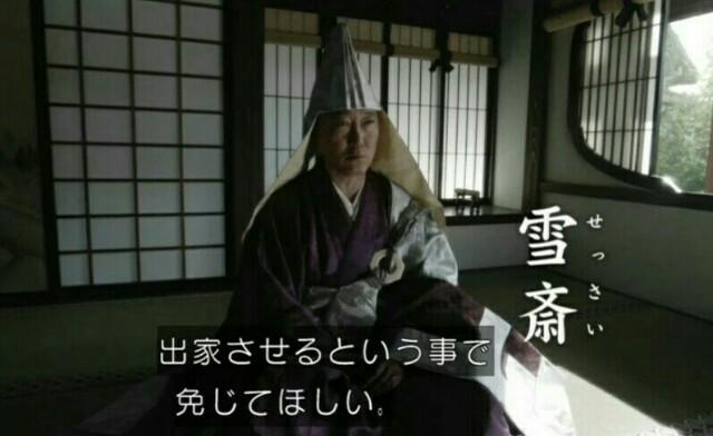 f:id:morifumikirikita319:20170122212530j:image