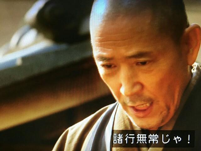 f:id:morifumikirikita319:20170122212603j:image