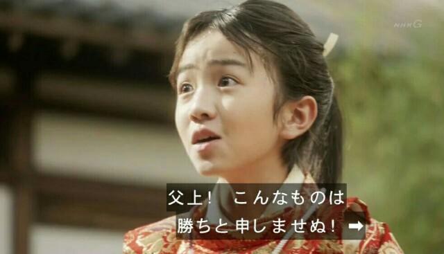 f:id:morifumikirikita319:20170122214200j:image