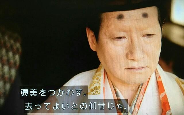 f:id:morifumikirikita319:20170122214416j:image