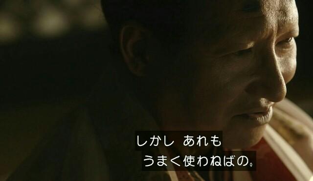 f:id:morifumikirikita319:20170122214635j:image