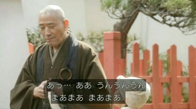 f:id:morifumikirikita319:20170122220413j:image