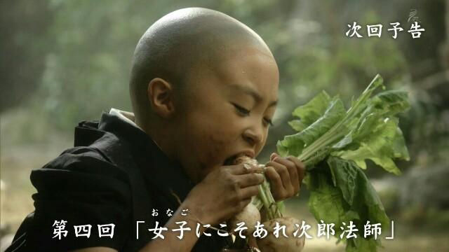 f:id:morifumikirikita319:20170122231917j:image