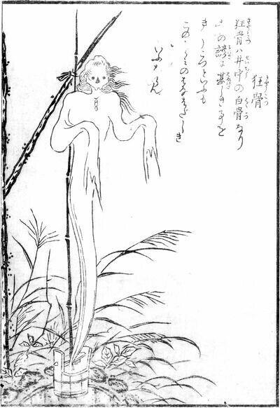 f:id:morifumikirikita319:20170126225923j:image