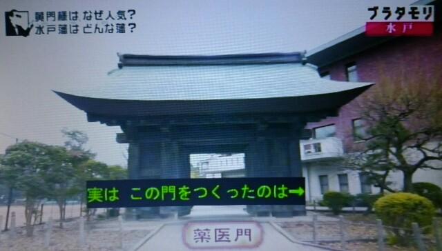 f:id:morifumikirikita319:20170128231817j:image