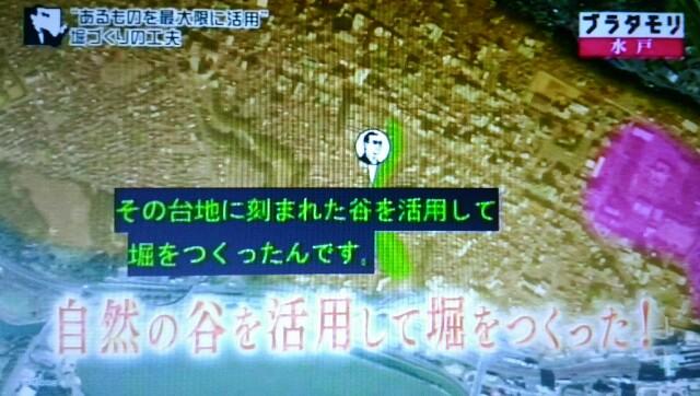 f:id:morifumikirikita319:20170128231925j:image