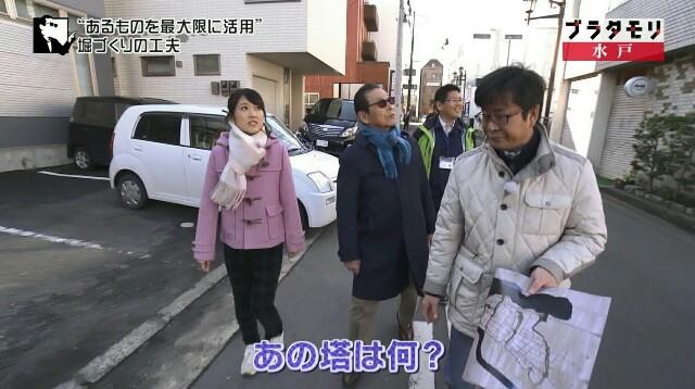 f:id:morifumikirikita319:20170128233243j:image