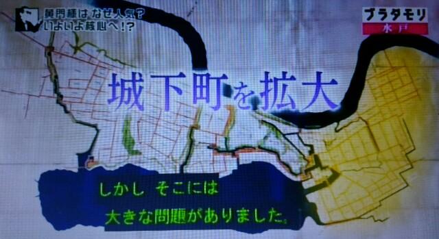 f:id:morifumikirikita319:20170128233307j:image