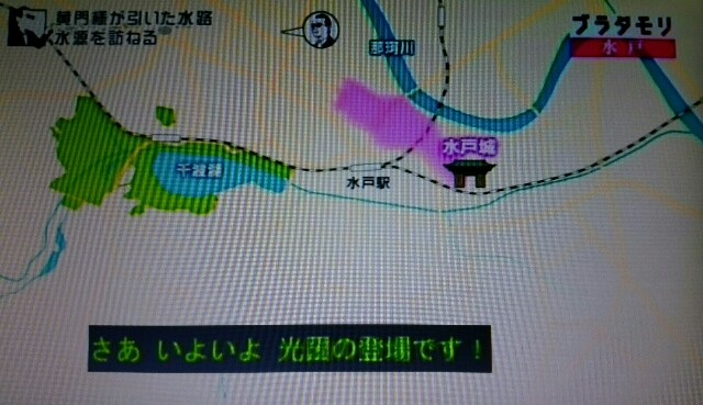 f:id:morifumikirikita319:20170128233343j:image