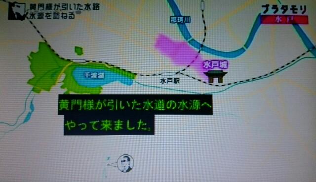 f:id:morifumikirikita319:20170128233400j:image