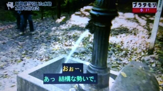 f:id:morifumikirikita319:20170128233416j:image