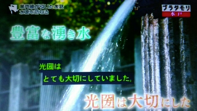 f:id:morifumikirikita319:20170128234942j:image