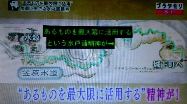 f:id:morifumikirikita319:20170128235041j:image