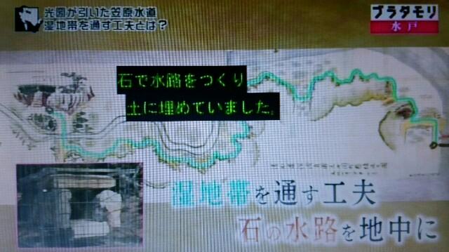 f:id:morifumikirikita319:20170128235052j:image