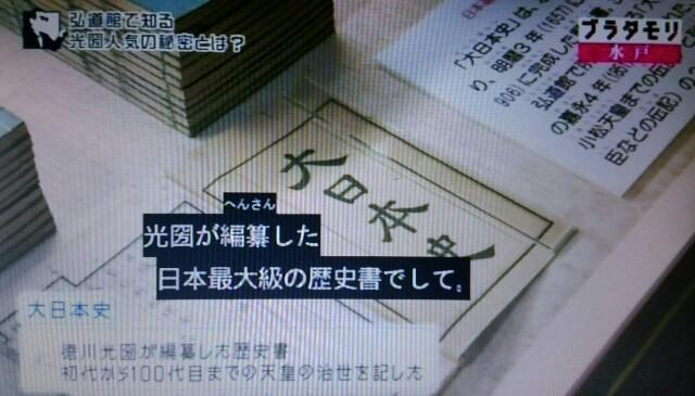 f:id:morifumikirikita319:20170129080618j:image
