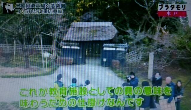 f:id:morifumikirikita319:20170129080814j:image