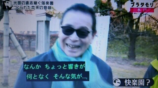 f:id:morifumikirikita319:20170129080830j:image