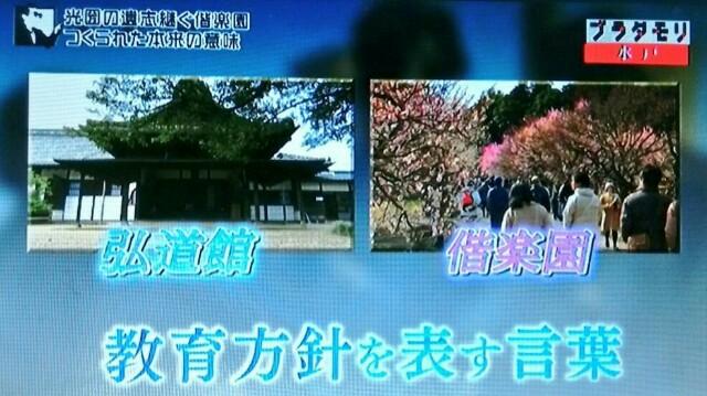 f:id:morifumikirikita319:20170129080928j:image