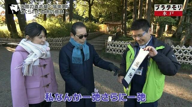 f:id:morifumikirikita319:20170129080950j:image