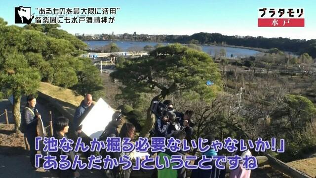 f:id:morifumikirikita319:20170129082252j:image